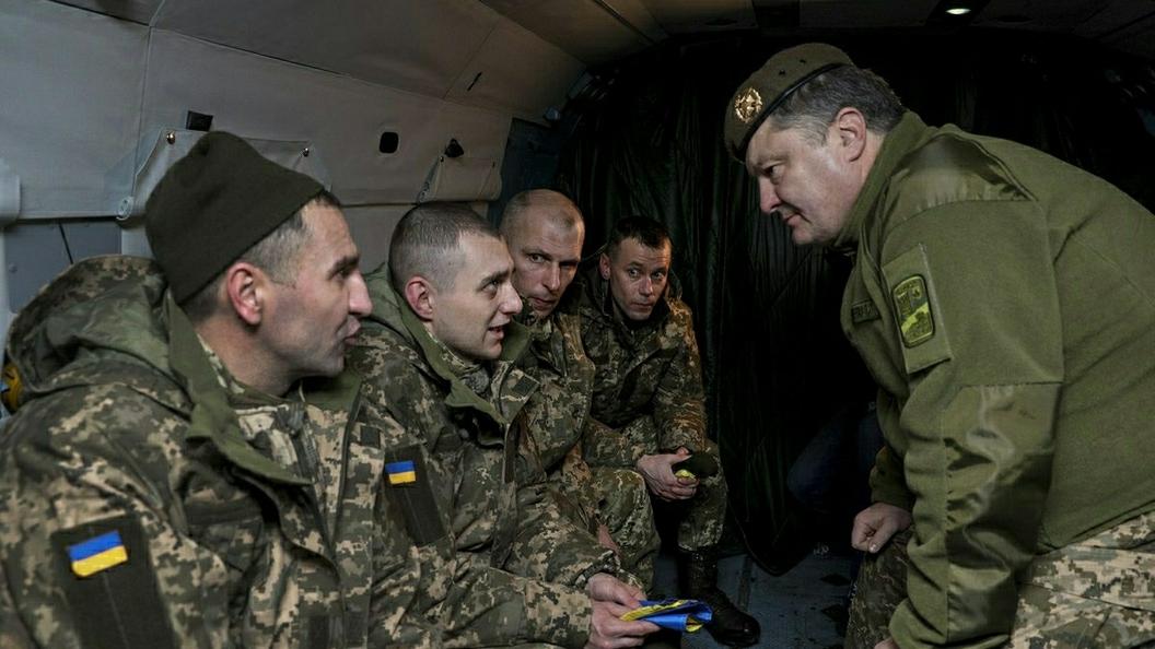 На Украине придумали, как обращаться к вернувшимся из плена в Донбассе
