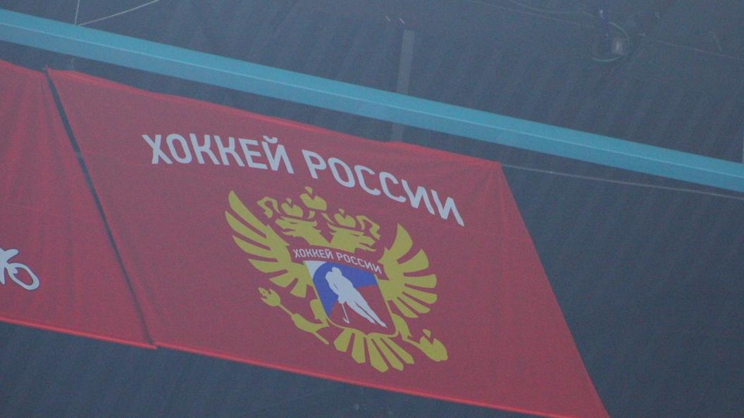 Хоккеистки сборной Российской Федерации стартовали намолодежномЧМ спобеды над канадками