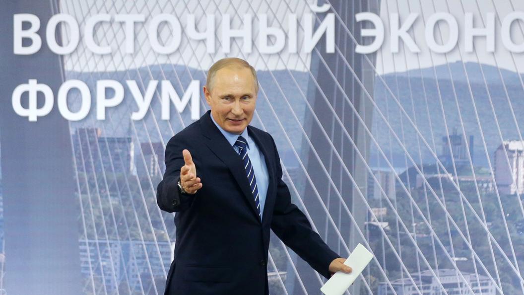 Дальневосточный форум: Японский капитал стремится в Россию
