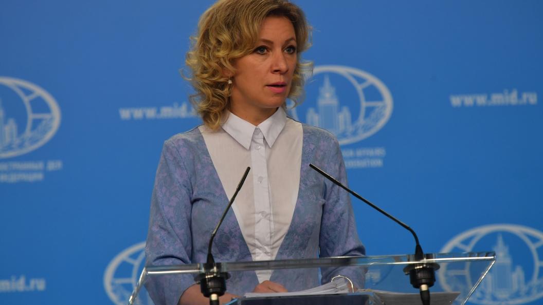 Захарова поведала о собственных приятелях вГосдепе США