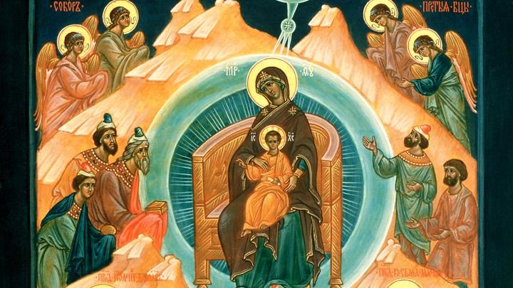 Собор Пресвятой Богородицы. Православный календарь на 8 января