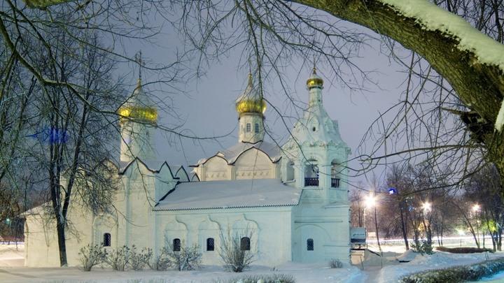 Православный календарь на 9 января