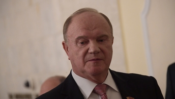Зюганов обиделся на внимание СМИ к Путину