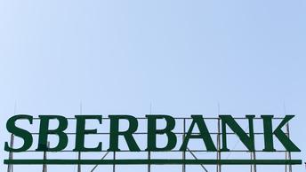 Новейшие технологии: Сбербанк открыл блокчейн-лабораторию