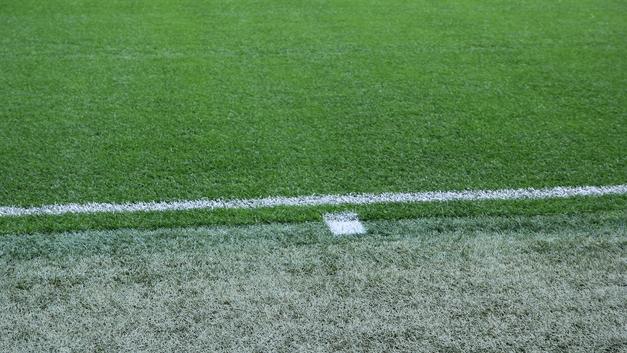 Асоциальные люди: Калужский губернатор призвал запретить футбольных фанатов