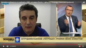 Адвокат Алишер Захидов: Банки понимают, что в случае с ячейками есть безнаказанность