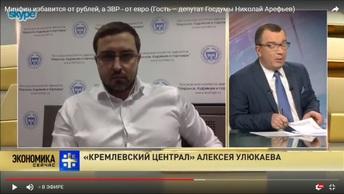 Иван Миронов рассказал об условиях содержания Улюкаева