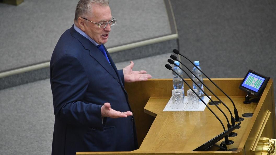 Жириновский попросил депутатов «сброситься помиллиону» наего предвыборную кампанию