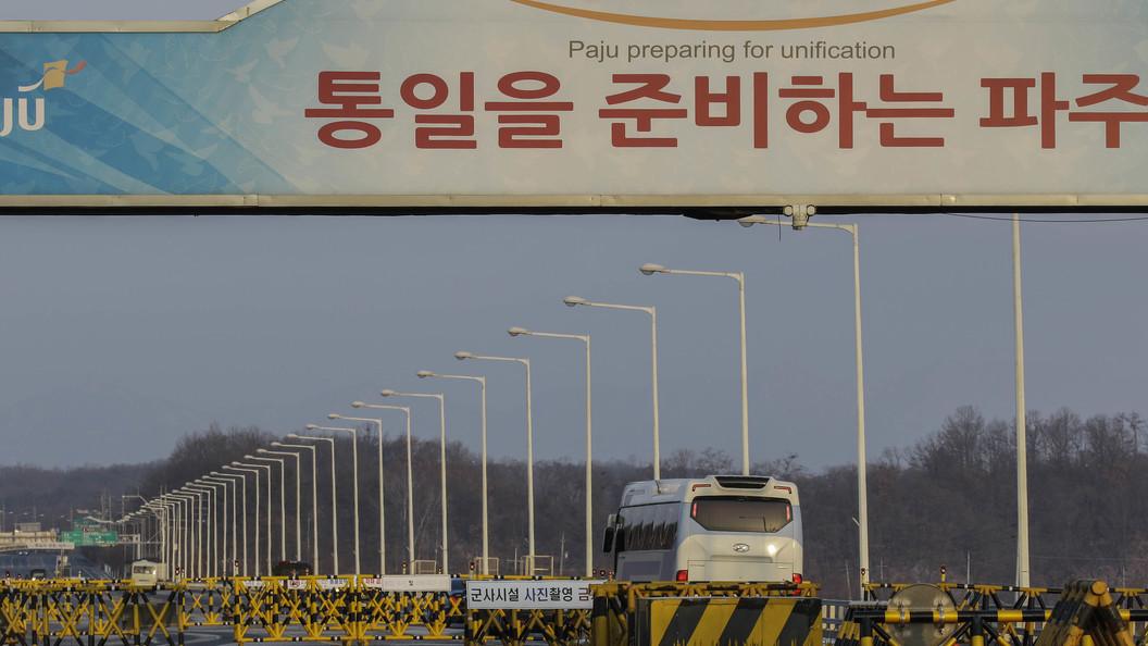 Южная Корея иКНДР определились сднем имесяцем  переговоров,