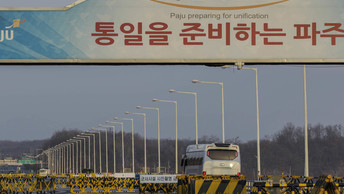 Пхеньян предложил Сеулу продолжить переговоры 15 января