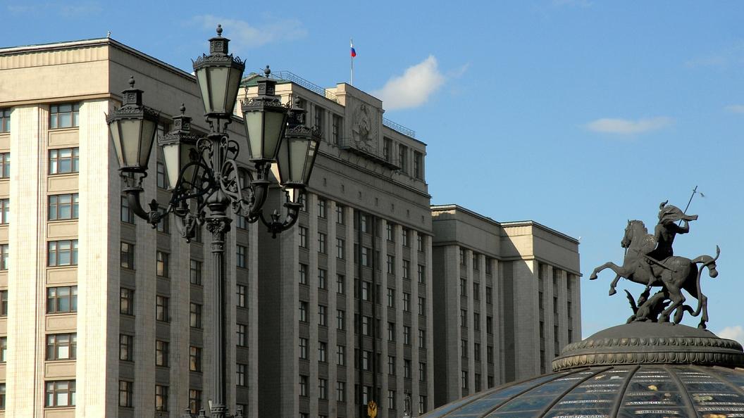 Заберите ненужное: В Госдуме успокоили перепугавшегося украинского генерала