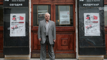 Сегодня в Москве простятся с Михаилом Державиным