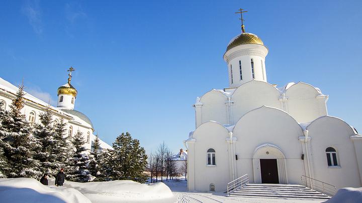 Православный календарь на 16 января