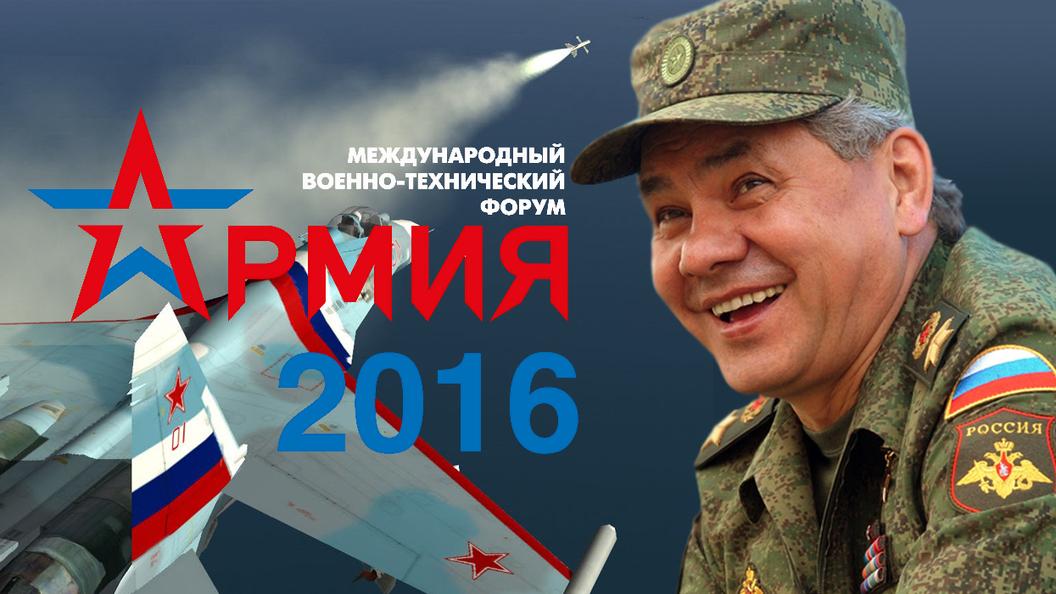 Армия-2016: Сталь, ум и милосердие