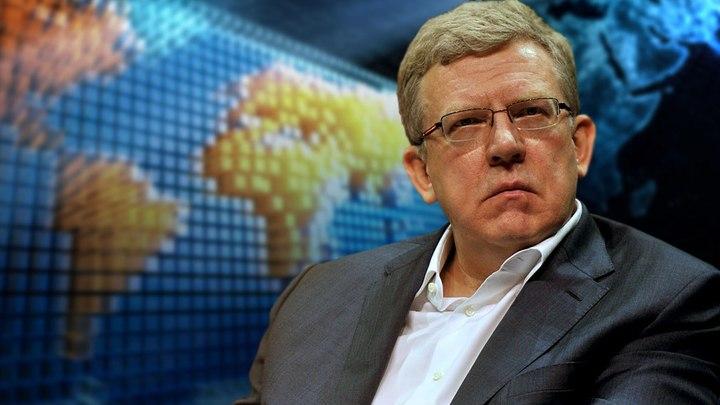 Кудрин против Путина: В докладе ЦСР названы главные угрозы либерализму