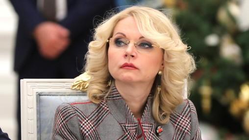 Татьяна Голикова предложила создать новый Госфонд