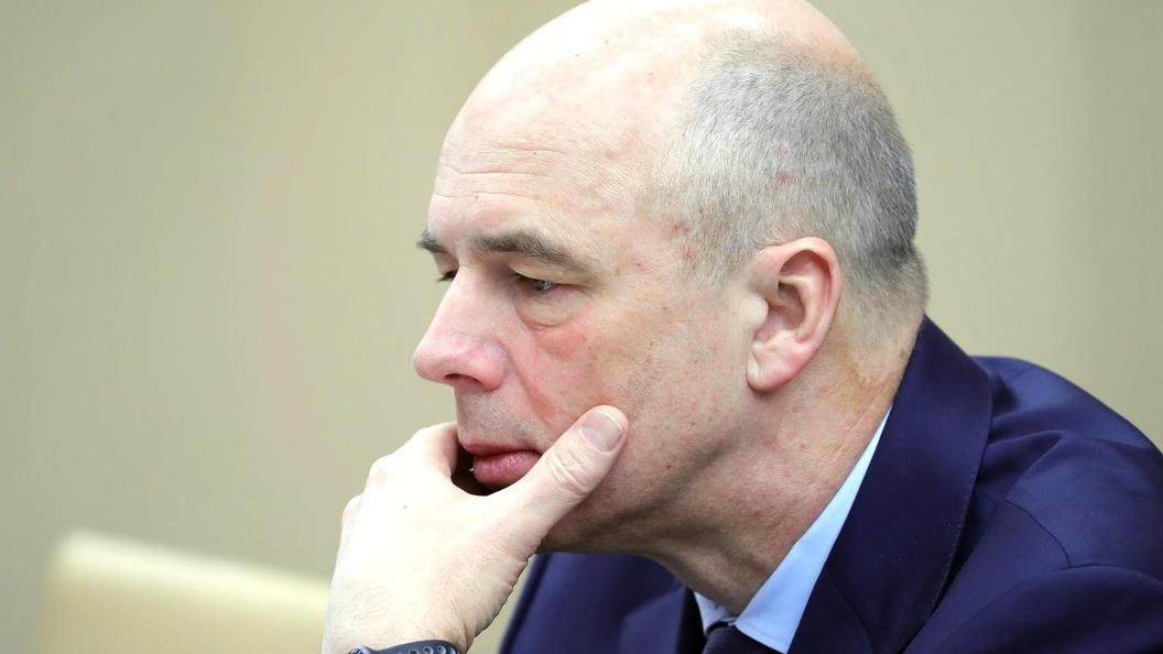 Налоги будут списаны у20 млн граждан Российской Федерации — министр финансов РФ