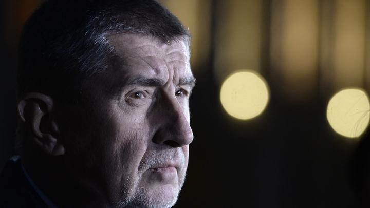 Чешский олигарх Бабиш поплатился постом премьера за свою русофобию