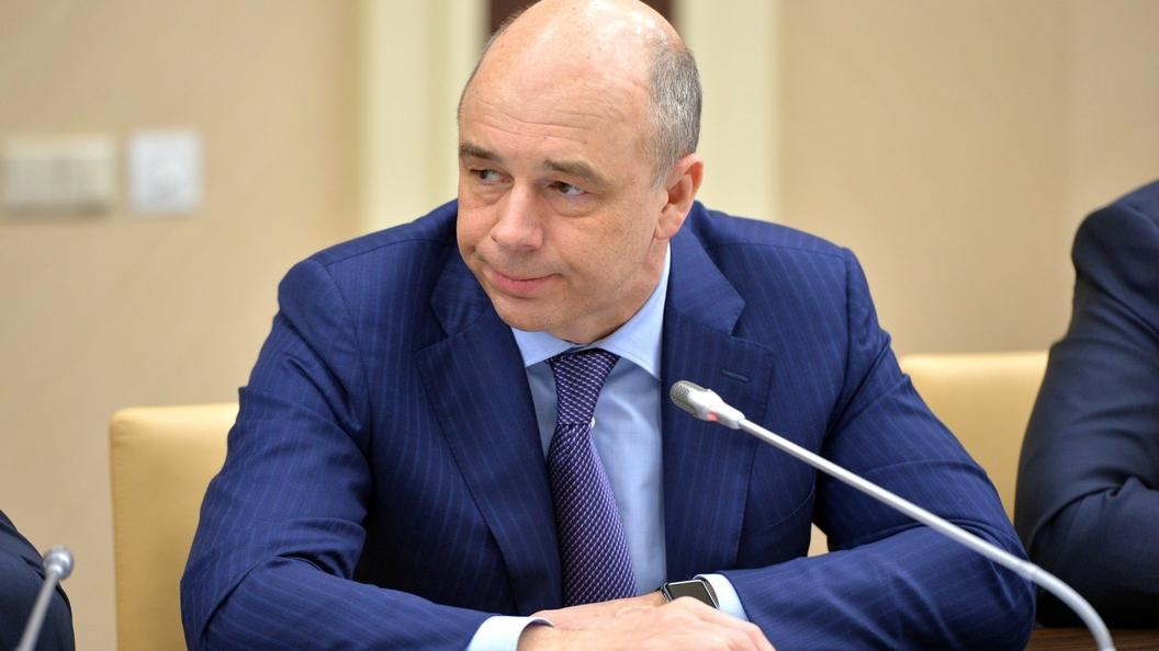 Министр финансов желает сделать налоговую систему неменее конкурентоспособной