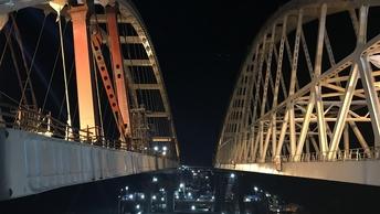 Крымский мост будут освещать противотуманные лампы