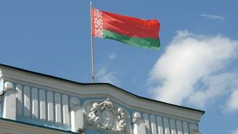 Москва получила обновленное соглашение с Минском о признании виз