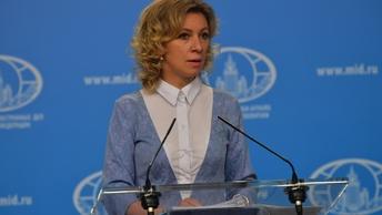 Киев нанес по Минску-2 мощнейший удар: Захарова об украинском законе о Донбассе
