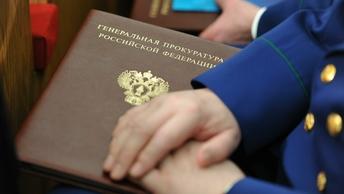 Прокурор обвинил главу управления СК в получении взятки за освобождение вора в законе