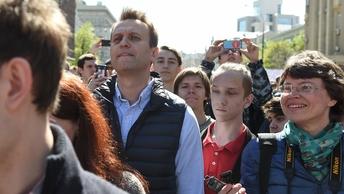 На акцию Алексея Навального пришло рекордно мало человек