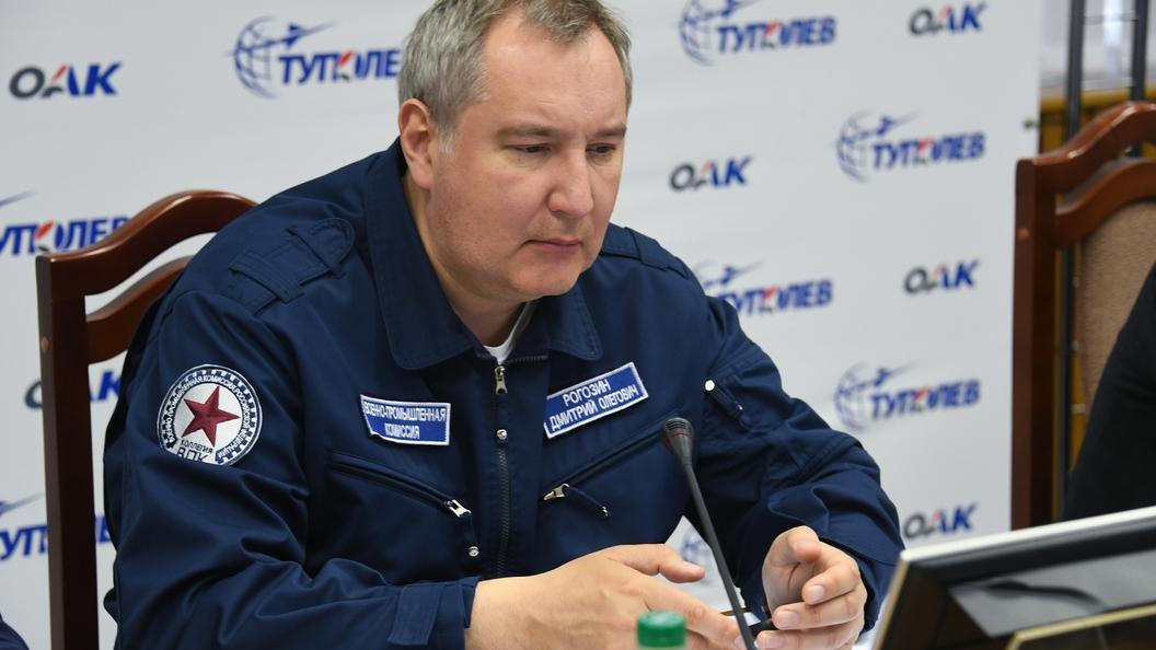 Американские санкции обойдутся РФ всотни млрд. долларов— Рогозин