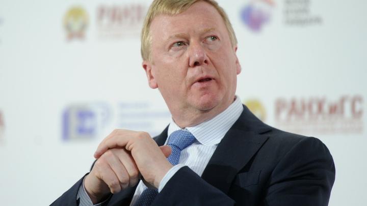 Бегите быстрее: Владимир Соловьев посоветовал Чубайсу убраться из Роснано