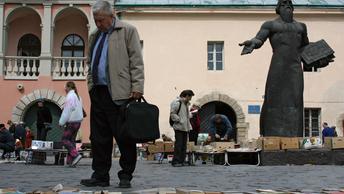 Антисемитизм на грани террора: В Львове бандеровец кинул в слушателей лекции о Холокосте дымовой шашкой