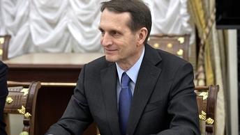 За визит ответите: Американский сенатор потребовал рассказать, с кем Нарышкин общался в США