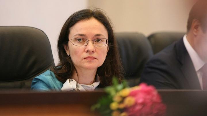 Центробанк рассказал о последствиях расширения санкций США на госдолг России