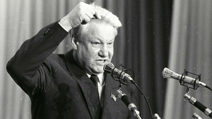 Ельцин — противоречивый герой эпохи лихих 90-х