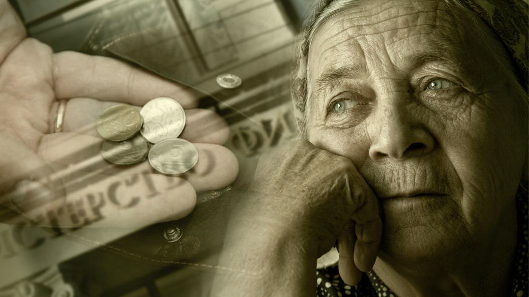 Юрий Пронько: У них совесть есть? Минфин подсчитал экономию на российских стариках!