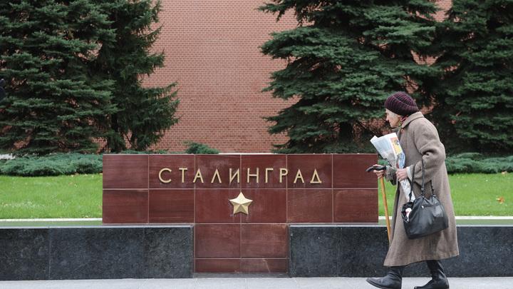 Награды, подвиги, донесения: Минобороны опубликовало секретные документы о Сталинградской битве