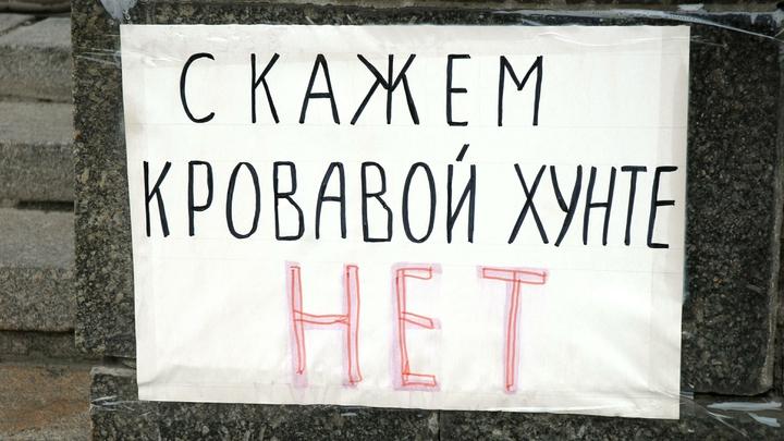 Украинские войска снова обстреливали Луганскую Народную Республику