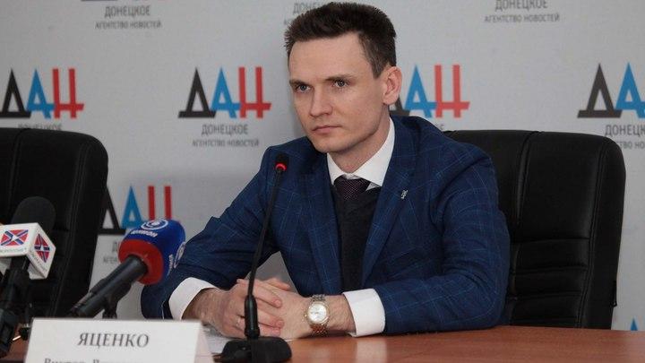 Почему Донбасс оказался вне зоны доступа