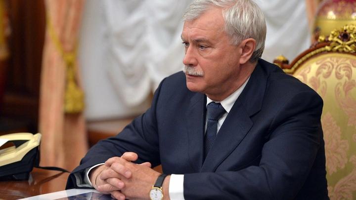 Черная метка нависла над Полтавченко: В Сети новый орден расценили как скорую отставку