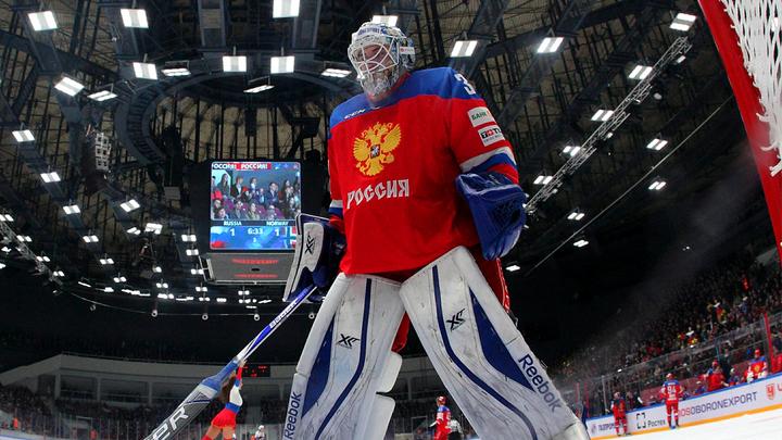 У хоккейной сборной России проблемы с миграцией