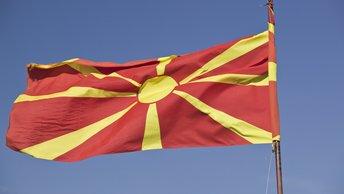 Македония исчезнет с политической карты мира