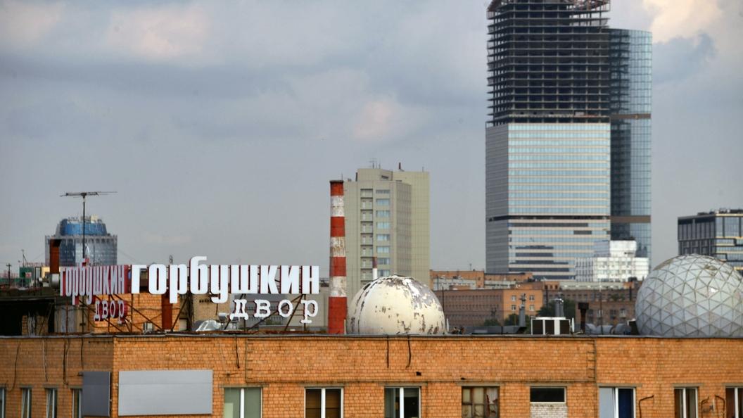 ТЦ «Горбушкин двор» неснесут до 2019