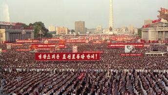 В Пентагоне прозрели: работу по КНДР в дипломатическом русле признали эффективной