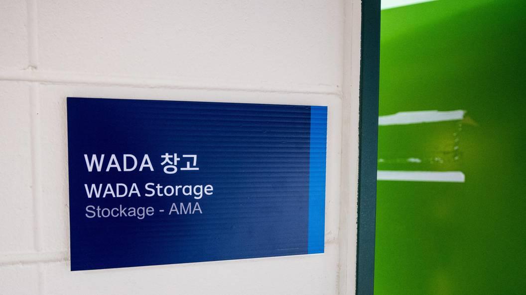 WADA поставило камеры вантидопинговую лабораторию Пхенчхана