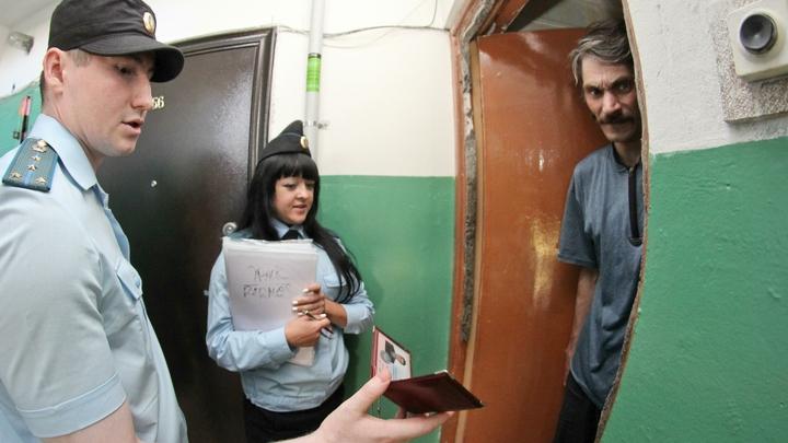 Ищут приставы, ищет полиция: Участник шоу Дом-2 объявлен в розыск