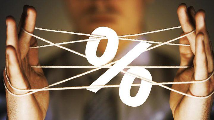 Плавающая ставка по кредитам – удавка на шее заемщика