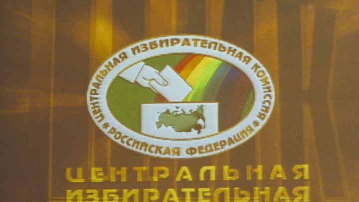 ЦИК показал плакаты о восьми кандидатах в президенты России