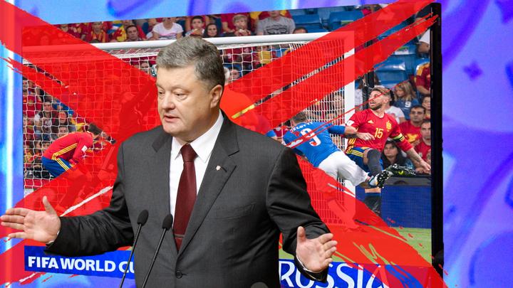 Украина стрельнула себе в голову Чемпионатом Мира