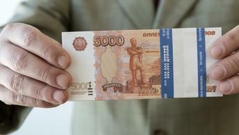 Почти миллион: Названа сумма средней взятки в Москве