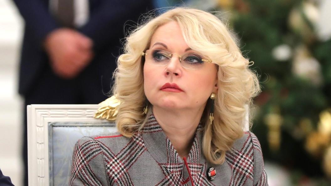 Голикова предложила предоставлять маткапитал всем россиянам